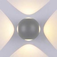 Sieninis lauko šviestuvas IP54, apvalus, pilku korpusu