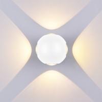 Sieninis lauko šviestuvas IP54, apvalus, baltu korpusu