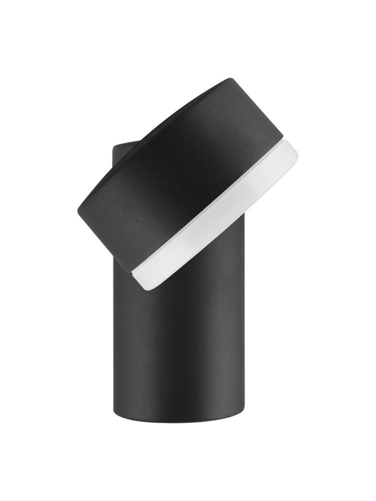 Fasado šviestuvas Spot 8W 3000K tamsiai pilkas