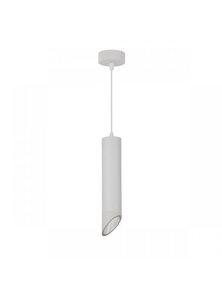 Cilindro formos šviestuvas 300mm, baltos spalvos