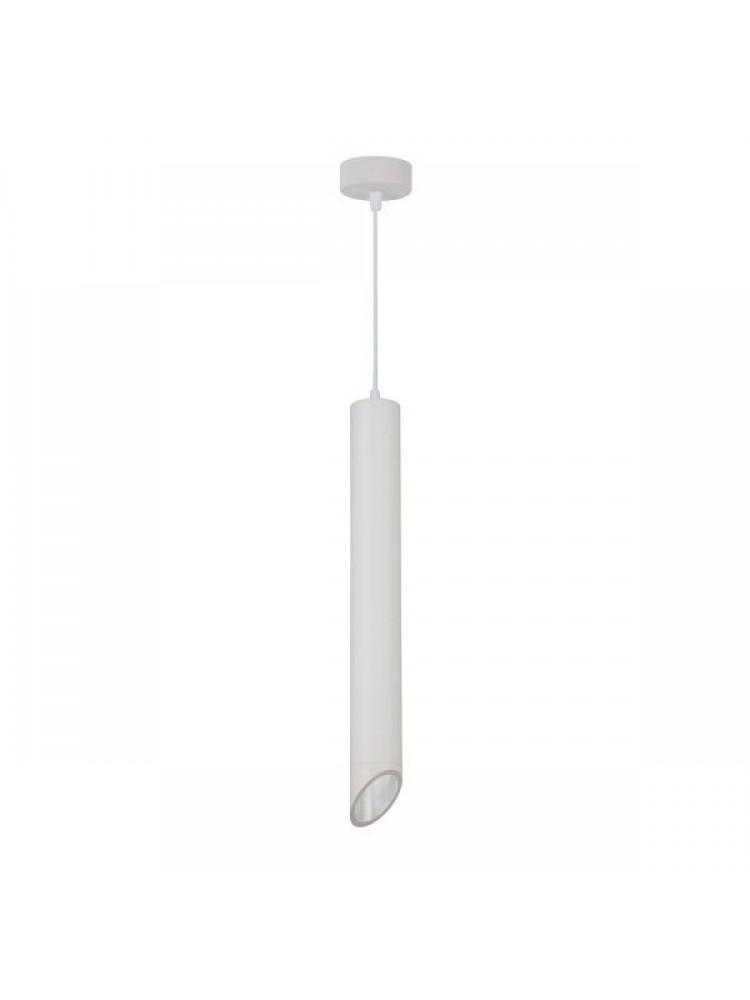 Cilindro formos šviestuvas 500mm, baltos spalvos