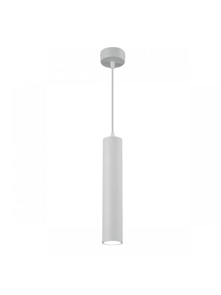 Cilindro formos šviestuvas 500mm GU10  baltas