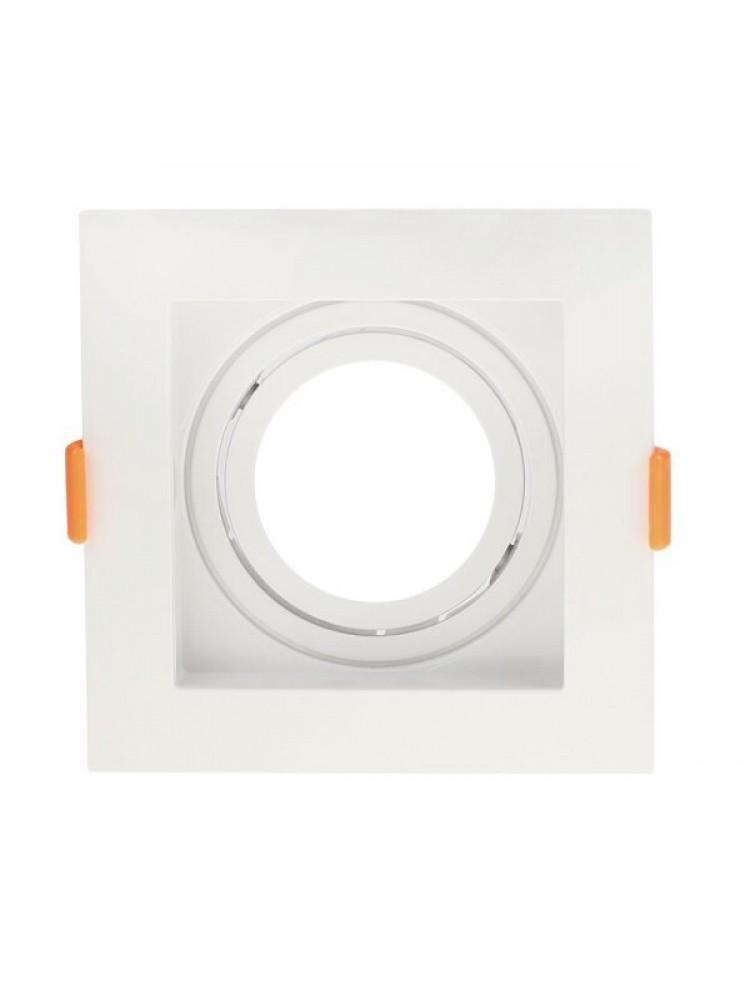 Įleidžiamas paviršinis šviestuvas , kvadratinis, GU10, baltas, 102x102x42 mm