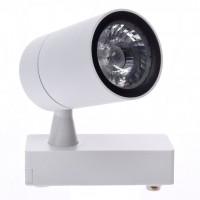 LED TRACK 1F šviestuvas 7W  COB , baltu korpusu