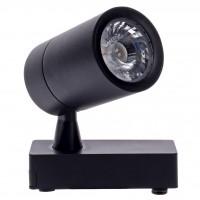 LED TRACK 1F šviestuvas 7W  COB , juodu korpusu